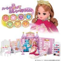 女の子が大好きなリカちゃん人形です♪こちらのリカちゃんはおしゃべりをして、占いも楽しめるお人形です♪...