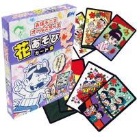 花札をベースに作られた大き目サイズのカードゲーム花あそび!赤塚不二夫作品のキャラクターが描かれていま...