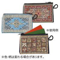 ★ポイント10倍 ★翌日配送可能  トルコらしい絨毯柄の軽くて丈夫な小物入れ。 カードやコイン、薬な...