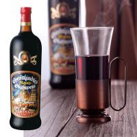 ★翌日配送可能  温めて飲むドイツ名物のホットワイン。 赤ワインにブルーベリー、シナモン、ナツメグな...