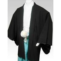 着物・白衣などの上から着ることが出来る黒羽織です。お祭りや季節ごとの催し物に。1号〜7号(155cm...
