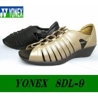 YONEX.ヨネックス.パワークッション.SDL9.レディース.ウォーキングシューズ.婦人靴.サンダ...