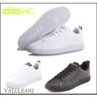 アディダス adidas ローカット スニーカー バルクリーン2 VALCLEAN2 メンズ レディ...