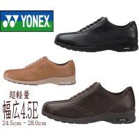 送料無料 YONEX.ヨネックス.パワークッション.MC30.メンズ.ウォーキングシューズ.紳士靴....
