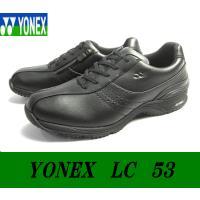 YONEX.ヨネックス.パワークッション.LC53.レディース.ウォーキングシューズ.婦人靴. プレ...