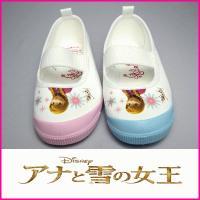 ☆アナと雪の女王 キッズスニーカー(ディズニー)女の子 子供靴  サックスとピンク . プレゼント....