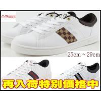 ☆Kappa カッパ メンズ スニーカー カジュアルシューズ KP BCU01 ホワイト ☆通常サイ...