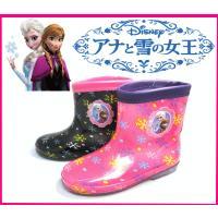 ☆アナと雪の女王 キッズレインシューズ(ディズニー ブーツ)女の子 子供靴  ブラックとピンク . ...