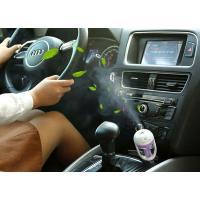 使い方簡単!超音波加湿器!  乾燥した車内に、ミストの加湿器で潤いを♪  アロマディフューザーとして...