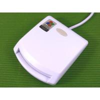 商品詳細 現在カラーは白色になります  ● パソコンにUSBで接続するICカードリーダー   ● B...