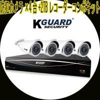 フルHD1080P(200万画素)に対応の高画質モデルです。  【主な特徴】 フルHD 1080P(...