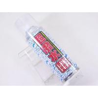 品名    超強力 超撥水  HYDRO-MAGIC防水スプレーx3個【卸】    繊維の持つ風合い...