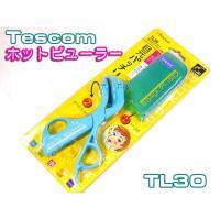 ■ 商品名 ホットビューラー ■ メーカー TESCOM(テスコム) ■ 本体形式 TL30 ■ 仕...