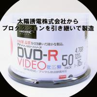 ●従来販売されていた「太陽誘電(日本製)」の技術を そっくり継承して製造された記録メディア製品です ...