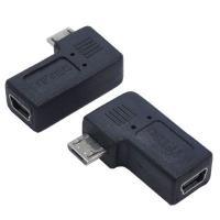 変換名人シリーズ大量発注の方 ご相談ください!    型番 USBM5-MCLLF JAN 4571...