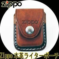 商品詳細 Genuine Leatherを使用した  メイドインアメリカの 携帯用のZippoケース...