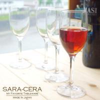 ★内容:家族のワイングラス 180cc 4個セット 赤白ロゼ ★サイズ:57×166mm  180c...