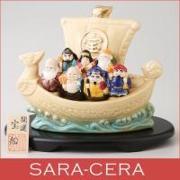 ★内容:七福神開運宝船(クリーム) ★サイズ:10×18×16cm  ★素材:陶器/日本製、瀬戸焼 ...