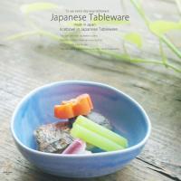 仁峰窯の青の空シリーズです。  お鍋のおとり皿に、和え物、酢の物にとても使い やすい逸品です。