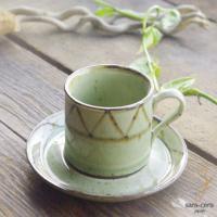 味わいのある緑灰釉 カップソーサーです♪ポットもおそろいでご用意しております。