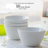 優しいホワイトカラーの 朝食には、シリアルやフルーツヨーグルトに ランチには、サラダや野菜スープ デ...