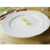 30センチの大皿なのでパーティー用として最適。 他のサイズも色々あります。 シリーズでどうぞ!!