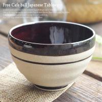 艶のある美しいアメ釉のなごみ碗です♪  手に持つ部分はざらっとした質感で、 すべりにくく持ちやすくな...