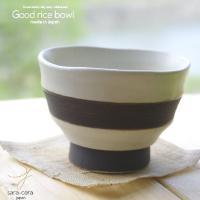 お茶はもちろん、小鉢にも使用できそう♪  しっとり落ち着いた雰囲気のカラーは心を癒してくれます。  ...