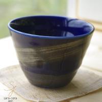 お茶やお酒、プリンやデザートにも使えます!  しっとり落ち着いた雰囲気のカラーは心を癒してくれます。...