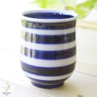 ふんわりと軽い!これが有田焼・波佐見焼の特徴。お子様からご年配の方まで安心して使用できます。 緑茶、...