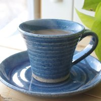 松助窯 珈琲カップソーサー 藍染ブルー 手づくり 和食器 陶器 美濃焼 コーヒーカップ コーヒー カフェオレ 紅茶
