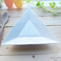 真っ白な清潔感あふれる白い食器の トライアングルメインプレート 三角皿です。  おうちでカフェ&ホテ...