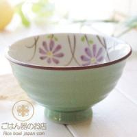 鮮やかなカラーのご飯茶碗。 こんなデザインのご飯茶碗が欲しかった!★ふんわりと軽い!これが有田焼・波...