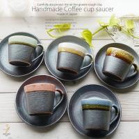 お茶を入れるたびに楽しいメロディが流れがテーブルを楽しく演出してくれます! 緑茶、ほうじ茶、ジャスミ...