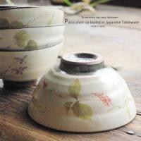 5個セット花想いご飯茶碗食器セット φ11.5×6cm 和食器を揃えていくと高額になりがち・・・ い...