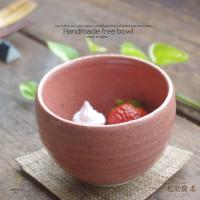 松助窯 ピンク  ゆったり碗 フリーボール 小鉢 いっぷく 手づくり 和食器 カフェオレボール  電...