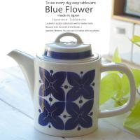 藍ブルー フラワーシリーズです。 北欧調の染付けブルーデザインです。     素朴であたたかみのある...