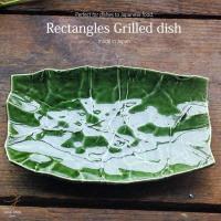 うっとりするグリーン 織部 長角皿 焼物皿 魚皿 さんま皿 和食器 おしゃれ 緑 織部手折 うまき焼...