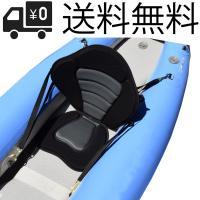 カヤック ・ カヌー 用 デラックス シート  ハイバック ボート・SUP・パドルボード も Kay...