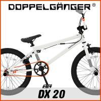 普段使いを目的として装備を徹底的に見直した新生BMX、「DOPPELGANGER DXシリーズ」。 ...