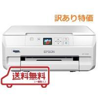 EPSON プリンター複合機 EP709A  ★おもな特長  ・接続方法:無線LAN、Wi-fi D...