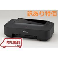 新品 Canon プリンター PIXUS IP2700(インク欠品)と BUFFALO USB2.0...