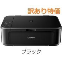 Canon PIXUS MG3630 プリンター複合機 黒★スマホ対応 ☆訳あり特価☆    ★おも...