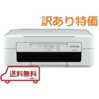 EPSON プリンター複合機 PX-045A 白 ☆訳あり特価☆   ★おもな特長  ・フチなし印刷...