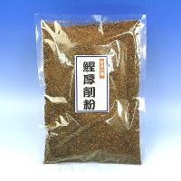国内生産かつお節使用 だし用 かつお粉 ※かつお厚削り粉は製造過程上さば節の粉がほんの少量混入する場...