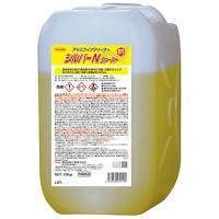 横浜油脂工業 シルバーN ファースト 10kg