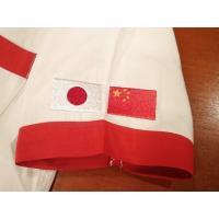 ドライボーンズ×キン肉マン ボーリングシャツ DS−1824