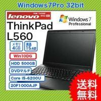 ■レノボ ThinkPad L540 ・ウィンドウズ7Pro32bit(ウィンドウズ10Pro64b...