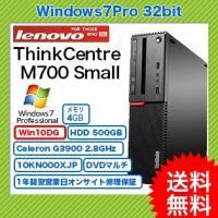 レノボ Lenovo lenovo ThinkCentre M700 Small シンクセンター 1...