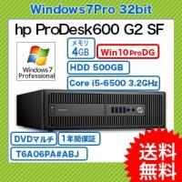 hp 日本hp ヒューレットパッカード ProDesk 600 G2 SF プロデスク T6A06P...